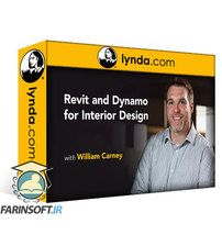 دانلود Lynda Revit and Dynamo for Interior Design