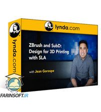 دانلود Lynda ZBrush and SubD: Design for 3D Printing with SLA