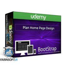 دانلود Udemy How to Create a Website using Bootstrap 4