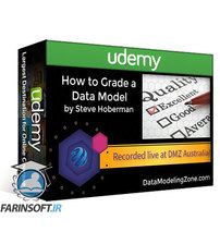 دانلود Udemy How to Grade a Data Model