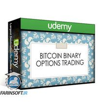 دانلود Udemy Bitcoin Binary Options & Binary Spread Trading