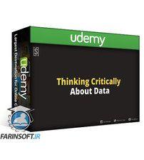 دانلود Udemy Planning for Data Collection
