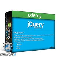 دانلود Udemy Ultimate CSS & JQuery Form Designing From Beginner to Expert
