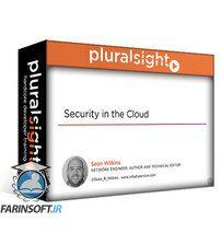دانلود PluralSight Security in the Cloud