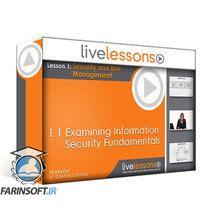 دانلود LiveLessons CISSP Complete Video Course