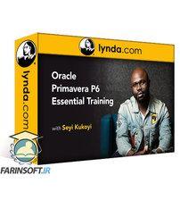 دانلود Lynda Oracle Primavera P6 Essential Training