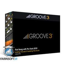 دانلود Groove3 First Song with Pro Tools 2018