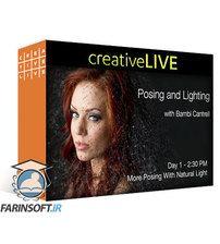 دانلود CreativeLive Posing and Lighting