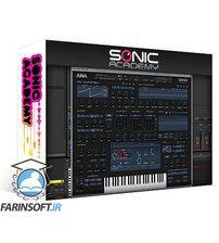 دانلود Sonic Academy ANA 2 Sound Design with Bluffmunkey