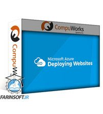 دانلود CompuWorks Azure – Deploying Websites