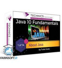 دانلود Technics Publications Java 10 Fundamentals