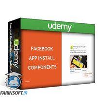 دانلود Udemy App Store Optimization for Android and IOS (ASO)