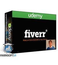 دانلود Udemy Fiverr: Freelance on Fiverr & Become a Top Rated Seller
