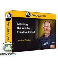دانلود Lynda Learning the Adobe Creative Cloud