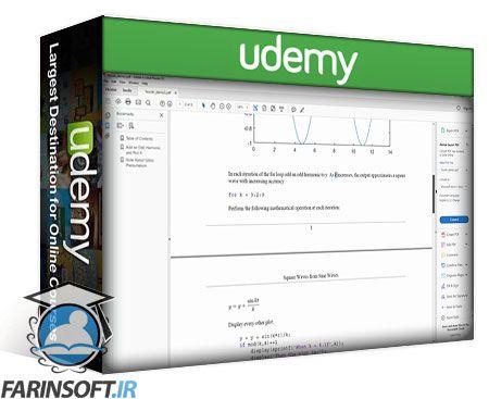 دانلود Udemy Learn MATLAB and Simulink Programming