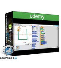 دانلود Udemy Scratch Programming For Complete Beginners