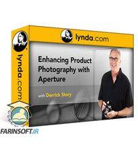دانلود Lynda Aperture: Enhancing Product Photography