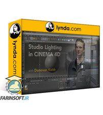 دانلود Lynda Cinema 4D: Studio Lighting