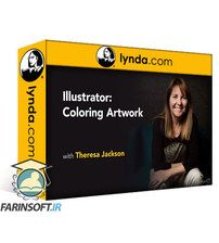دانلود Lynda Illustrator: Coloring Artwork