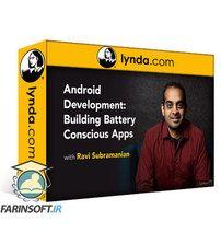 دانلود Lynda Android Development: Building Battery-Conscious Apps