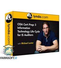 دانلود Lynda CISA Cert Prep: 3 Information Technology Life Cycle for IS Auditors
