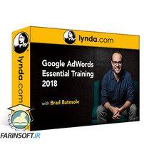 lynda google adwords essential training