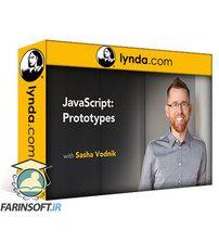 دانلود Lynda JavaScript: Prototypes