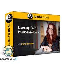 دانلود Lynda Learning FARO PointSense Basic