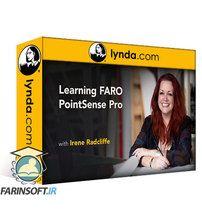 دانلود Lynda Learning FARO PointSense Pro