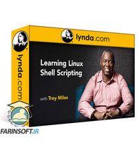 دانلود Lynda Learning Linux Shell Scripting