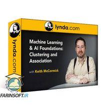 دانلود Lynda Machine Learning & AI Foundations: Clustering and Association