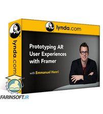 دانلود Lynda Prototyping AR User Experiences with Framer