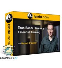 دانلود Lynda Toon Boom Harmony Essential Training
