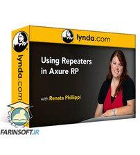 دانلود Lynda Using Repeaters in Axure RP