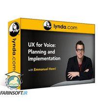 دانلود Lynda UX for Voice: Planning and Implementation