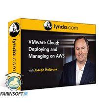 دانلود Lynda VMware Cloud: Deploying and Managing on AWS