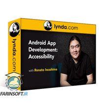 دانلود Lynda Android App Development: Accessibility