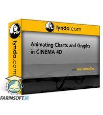 دانلود Lynda Cinema 4D: Animating Charts and Graphs