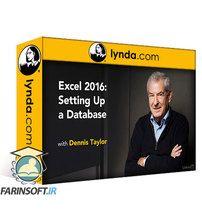 دانلود Lynda Excel 2016: Setting Up a Database
