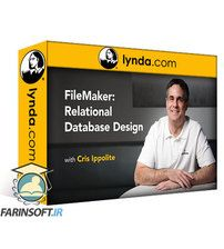 دانلود Lynda FileMaker: Relational Database Design