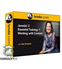 دانلود Lynda Joomla! 3 Essential Training: 1 Working with Content