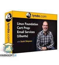 دانلود Lynda Linux Foundation Cert Prep: Email Services (Ubuntu)
