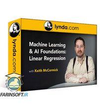 دانلود Lynda Machine Learning & AI Foundations: Linear Regression