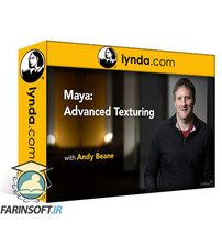 دانلود Lynda Maya: Advanced Texturing
