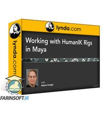 Lynda Maya: HumanIK Rigs