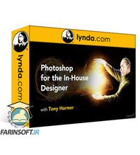 دانلود Lynda Photoshop for the In-House Designer