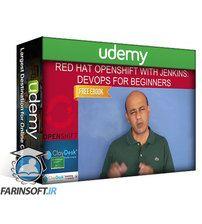 دانلود Udemy Red Hat OpenShift With Jenkins: Master DevOps For Beginners