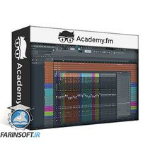 دانلود AcademyFM The Basics of Mixing in FL Studio 12
