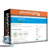 دانلود PluralSight Maximizing Quality with Visual Studio Team Services Test Hub