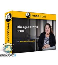 Lynda InDesign CC 2018: EPUB